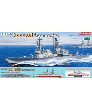 KEE LUNG CLASS DESTROYER KIT 1:350