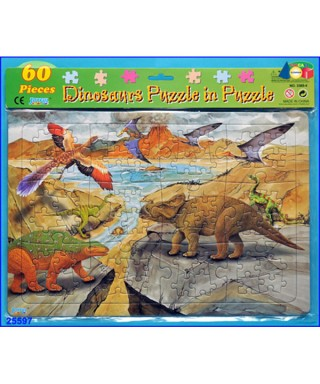 PUZZLE DINOSAURO PZ.48 IN BUSTA 4 ASS.cm 25x37