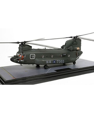 BOEING CHINOCK CH 47SD HELICOPTER N.7302 REPUBLIC OF CHINA 1:72