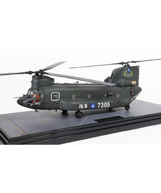 BOEING CHINOCK CH 47SD HELICOPTER N.7305 REPUBLIC OF CHINA 1:72