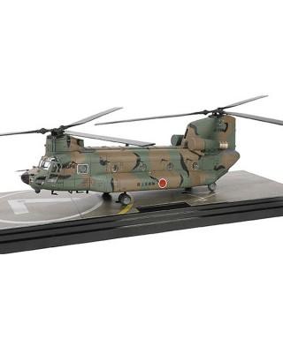 BOEING CHINOOCK JGSDF CH-47JA HELICOPTER JAPAN GROUND SELF DEFENSE 1:72